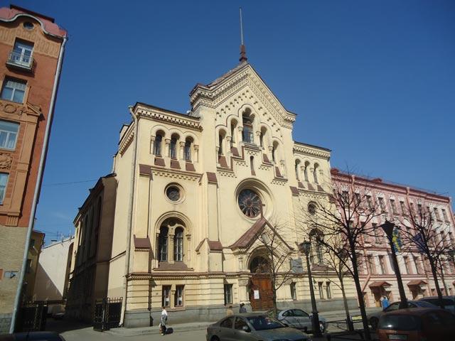 Evangelical Lutheran Church of Saint Katarina