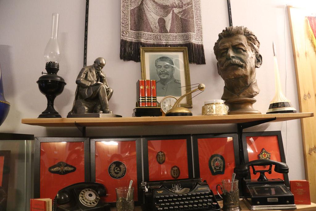KGB museum Prag