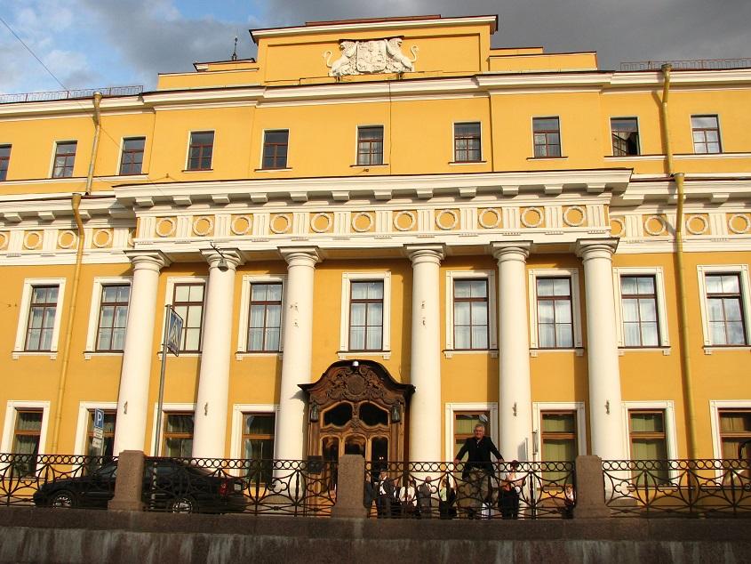 Yusupov Palace St Petersburg